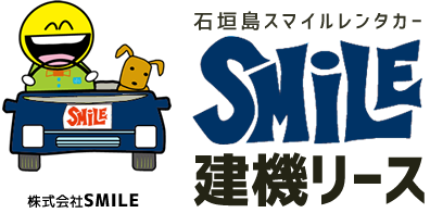 smile_kenki_logo_ft