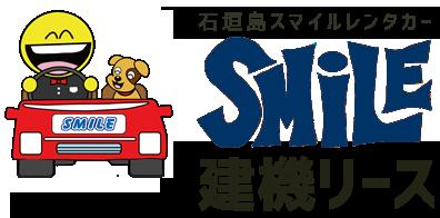 smile_kenki_logo_ft_2021